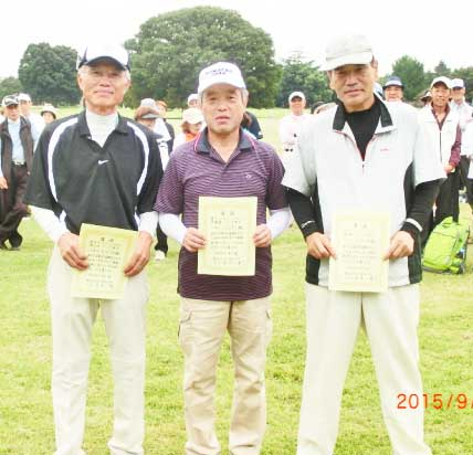 男子Sクラス入賞者。右から優勝の安本さん、2位石垣さん(多摩)、3位甲原さん(昭島)