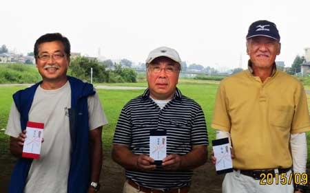 一般の部左から、3位:相沢さん、準優勝:望月さん、優勝:伊藤さん
