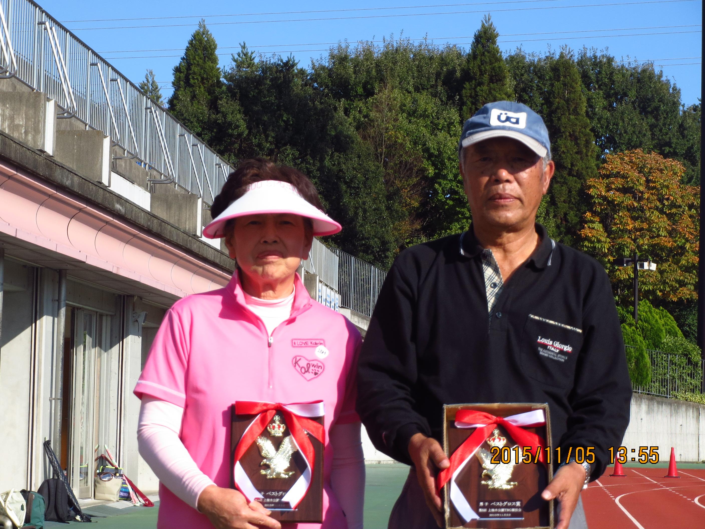 上柚木オープンBG賞相沢泰彦、宮下久美子