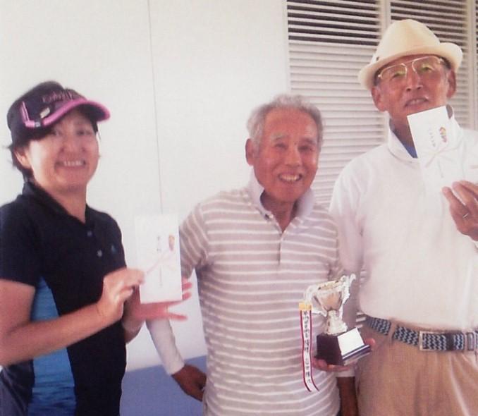 左から3位片山幸代さん 優勝福田宗八さん 2位&ベスグロ松山紀夫さん