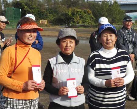 女子Gクラス 3位:伊藤美晴さん(右から一人目)