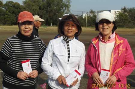 女子Sクラス 左から一人目3位:五十嵐美佐子さん