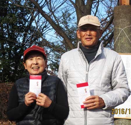 ベストグロス賞 男子:松山紀夫さん、女子:伊藤美晴さん