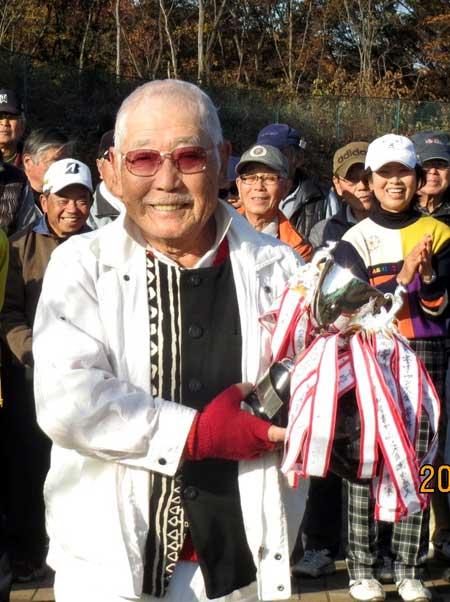 総合優勝:町田の山田稔さん